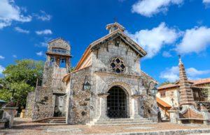 Достопримечательности Доминиканы Альтос-де-Чавон